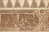 Alhambra, španělsko — Stock fotografie