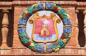 Alicante - Coat of arms — Stock Photo
