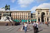 Milan — Stock Photo