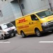 FedEx vs DHL — Stock Photo