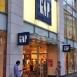 Gap store — Stock Photo