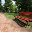 Park in Kalisz — Stock Photo