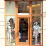 Постер, плакат: Triumph lingerie store