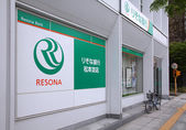 Resona Bank — Foto Stock