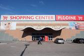 Supermercado en croacia — Foto de Stock