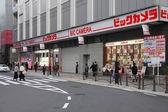 Tienda de electrónica bic cámara — Foto de Stock