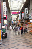 Shopping in Japan — Stock Photo