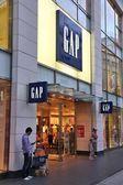 Gap store — Stock Photo