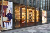 Gucci w japonii — Zdjęcie stockowe
