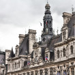 Paris - Hotel de Ville — Stock Photo #30147589