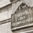 Paris - Champs Elysees — Stock Photo