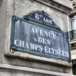 Stock Photo: Paris - Champs Elysees