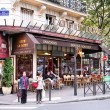 Stock Photo: Paris cafe