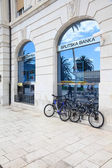 Bank in Croatia — Stock Photo