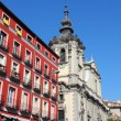 Madrid — Stock Photo #30150443