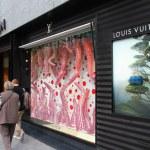 Постер, плакат: Louis Vuitton Barcelona