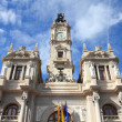 Valencia — Stock Photo #30155973