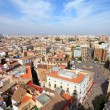 Valencia — Stock Photo #30157387