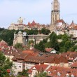 Stock Photo: Switzerland - Berne