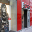 Stock Photo: Esprit fashion store