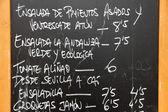 Spanish menu — Stock Photo