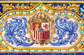 Coat of Arms - Spain — Stock Photo