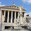 Stock Photo: Vienn- Parliament