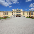 Schoenbrunn, Vienna — Stock Photo