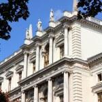 Vienna University — Stock Photo