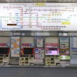 Osaka Station ticket machine — Stock Photo