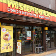 Stock Photo: Mister Donut
