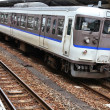Stock Photo: Commuter train in Japan