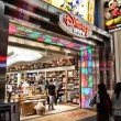 Stock Photo: Disney Store
