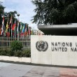 United Nations — Stock Photo #30169159