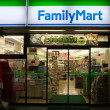 Family Mart — Stock Photo