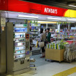 Stock Photo: Newdays convenience store