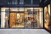 Burberry store — Stock Photo