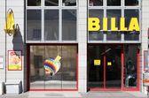 Billa σούπερ μάρκετ — 图库照片