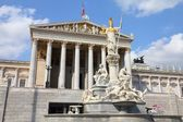 Vienna - Parliament — Stock Photo