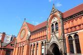 University of birmingham city — Zdjęcie stockowe