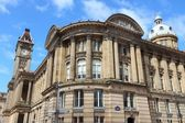 Birmingham Museum and Art Gallery — Stock Photo