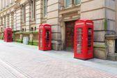 イギリス - バーミンガム — ストック写真