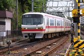 Train in Japan — Stock Photo