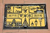 Japan sewer cover — Stock Photo