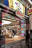 Disney store — Stockfoto