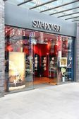 Swarovski jewelry store — Stock Photo