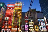 Akihabara, tokio — Zdjęcie stockowe
