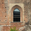 Castello Sforzesco — Stock Photo