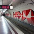 Essen metro station — Stock Photo