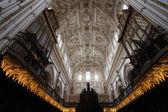 Cordoba - Mezquita cathedral — Stock Photo